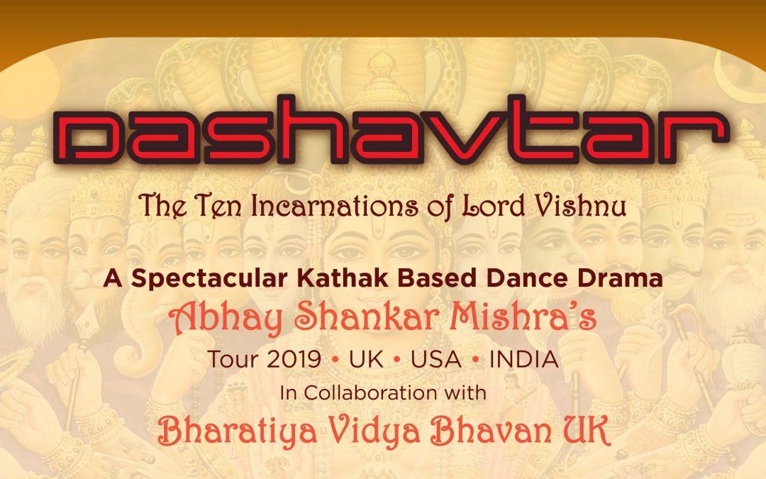 The Bhavan | DASHAVTAR