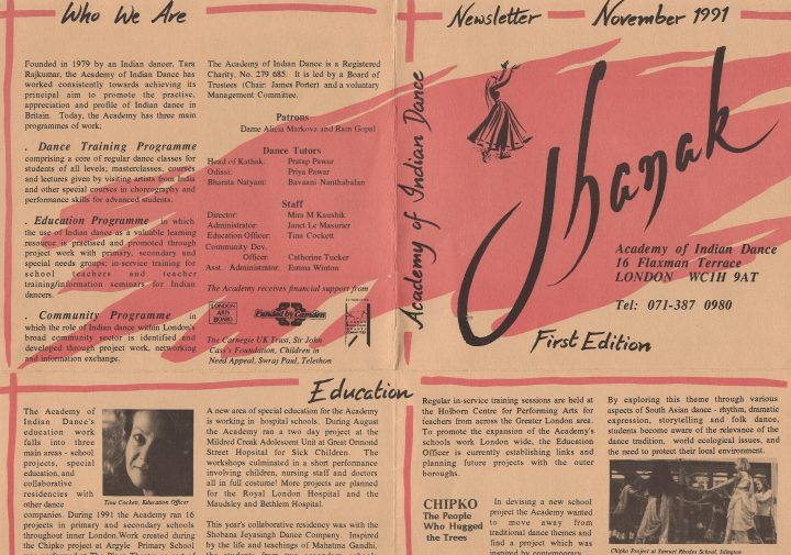 First edition of Akademi's newsletter Jhanak, November 1991